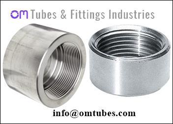 Half Coupling - Forged Full Coupling, Forged Half Coupling
