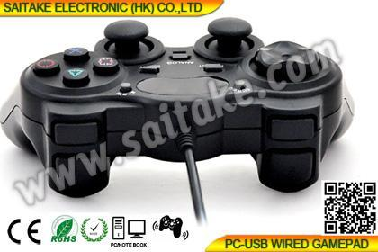 PC TWIN GAMEPAD WITH DOUBLE VIBRATION - STK-8042A