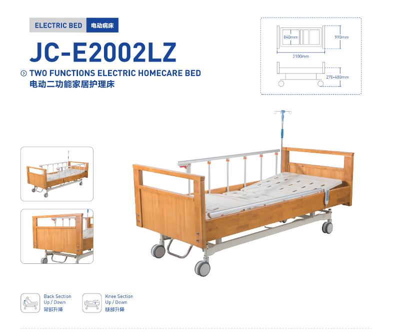 TWO FUNCTIONS ELECTRIC BED - JC-E2002LZ