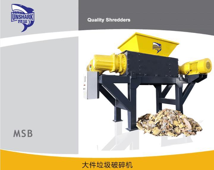 Universal High Efficiency Aluminum Extrusion shredder - Waste Shredder Two Shaft Shredder Two Shafts Shredder(MSB-E)