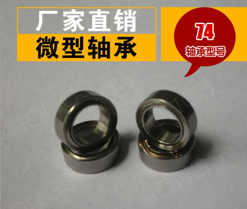 Open Type Ball Bearing - MR74-4*7*2