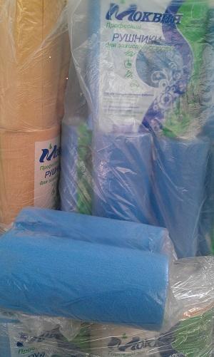 бумажные полотенца - сангигиена
