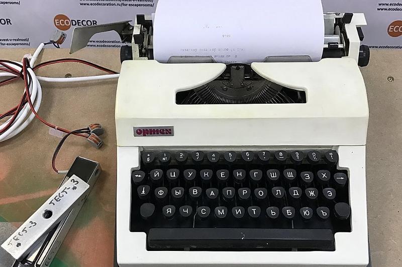 Typewriter - null