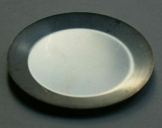 Räucherblech aus Edelstahl 75mm -