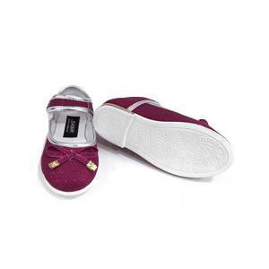 Çocuk Ayakkabı (Toptan)