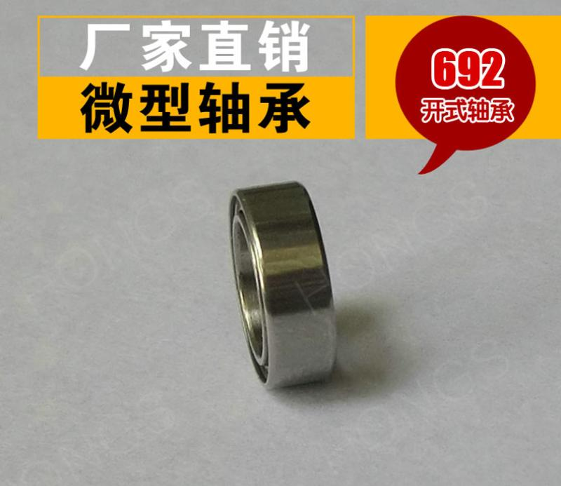 Open Type Ball Bearing - 692-2*6*2.3