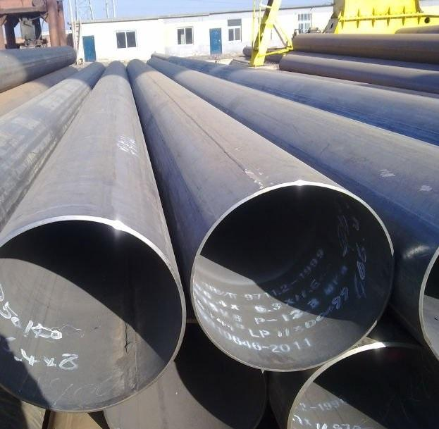 Stockist Suppliers Carbon Steel LSAW Pipes  - Stockist Suppliers Carbon Steel LSAW Pipes