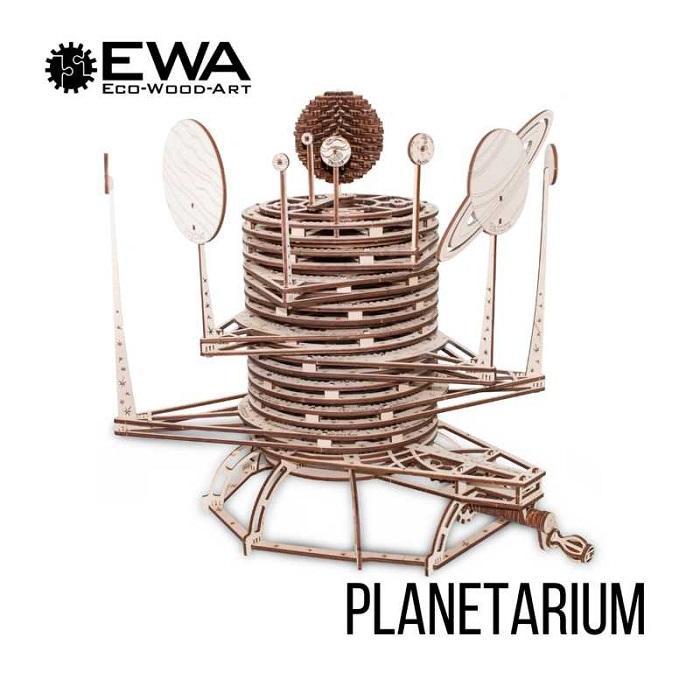 Планетарий - Модель Солнечной системы