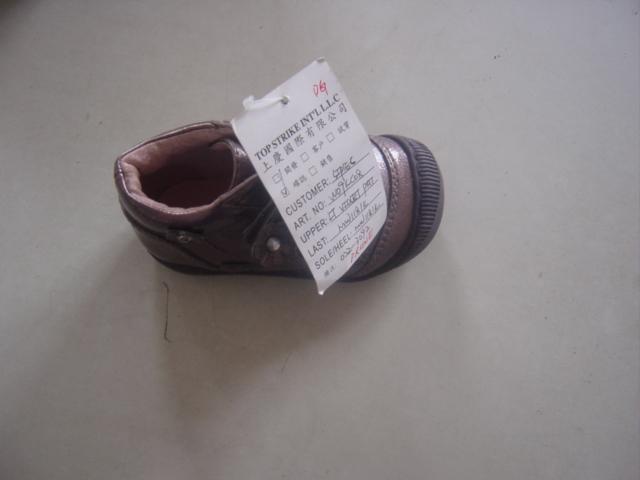 Botas para niños - Multicolor / 28-35 #
