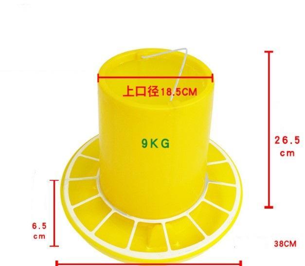 9kg Chicken,duck,goose,dove,Quail feeding Barrel/trough - chicken feeders;Chicken Feeder Barrel;poultry feeder