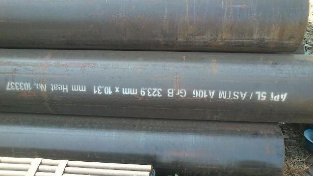 SAW PIPE                             - Steel Pipe