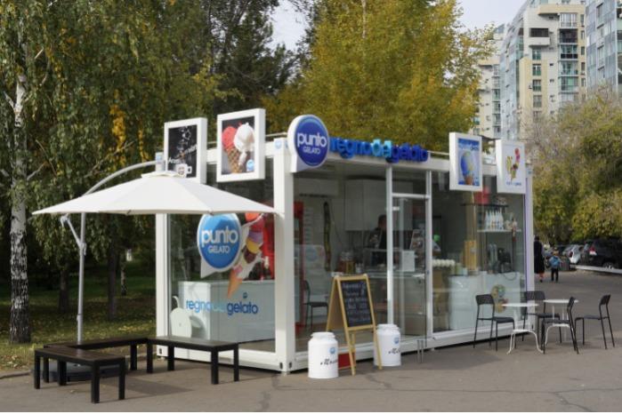 Shops and pharmacies -