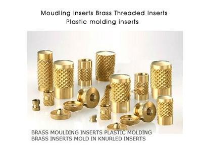Brass Insert -