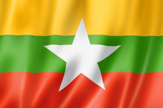 Traduzioni in birmano - null