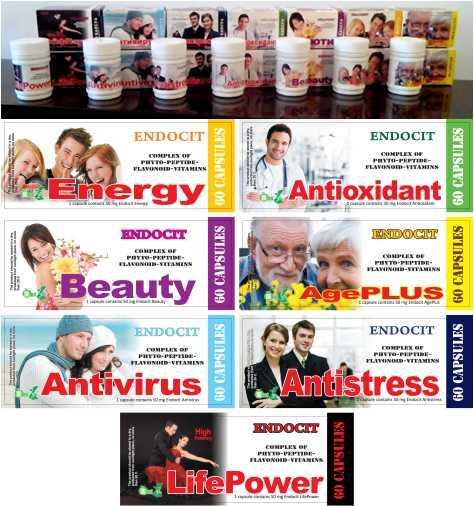 Эндоцит - Биологически активные добавки из растительного сырья
