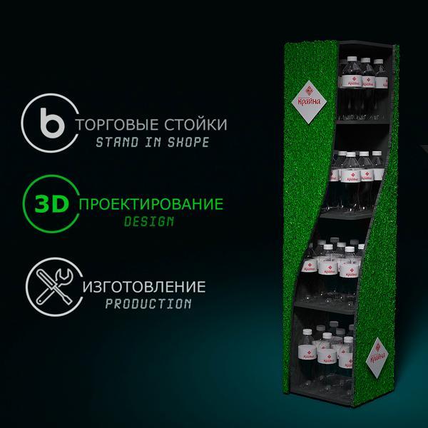 Торговая стойка для магазинов - Производим  торговое оборудование