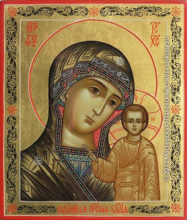 The Kazan Theotokos - null