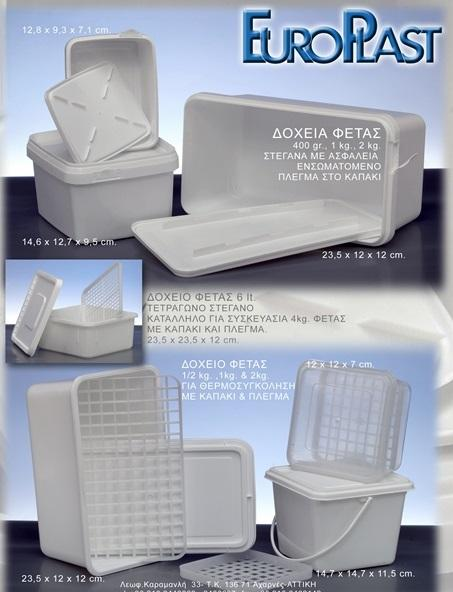 CHEESE MOULDS and - Aging Cheese containers with lids
