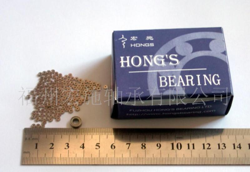 R/C Series Ball Bearing - 681XZZ-1.5*4.2