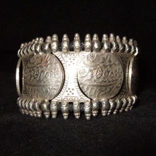 Bracelets - Argent, islamique, Inde