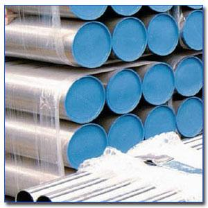 ASTM B444 UNS N06625 Pipes - ASTM B444 UNS N06625 Pipes stockist, supplier & exporter