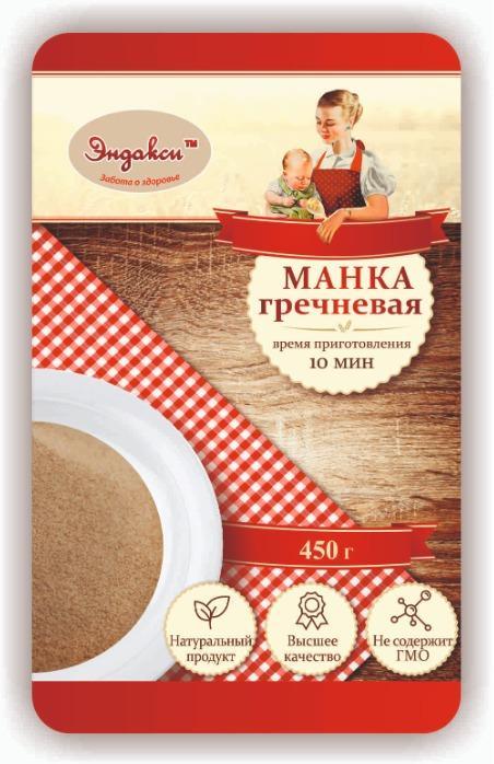 Buckwheat semolina - Buckwheat semolina