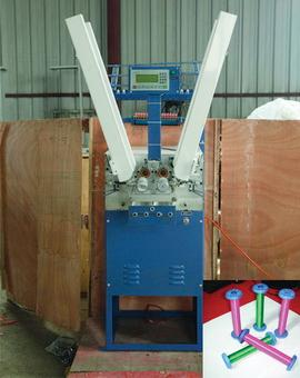 2 head automatic bobbin winding machine - automatic bobbin winding machine used to wind the yarn on the bobbin