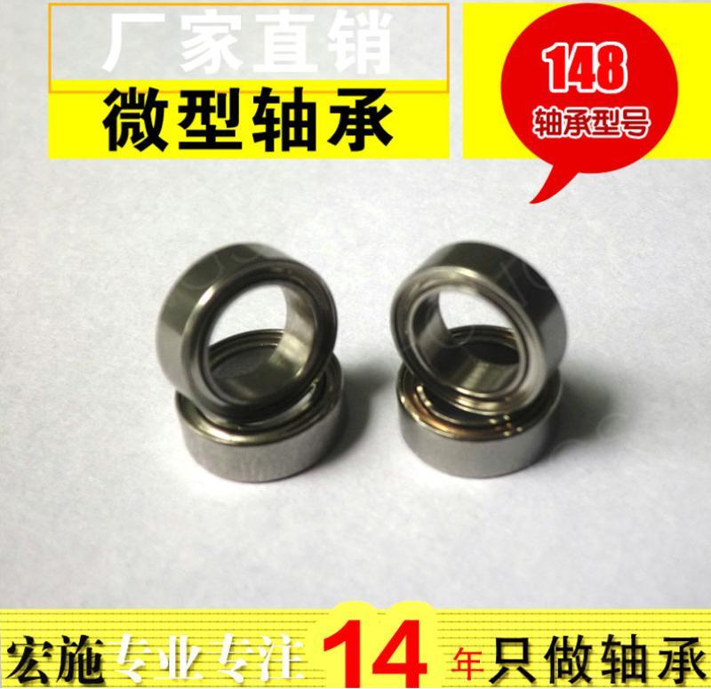 Non-Standard Ball Bearing - 603ZZ/B3-3*9*3