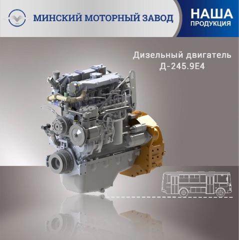 Двигатели,ДГУ,Зап.части,Компрессорные станции - Дизельный двигатель