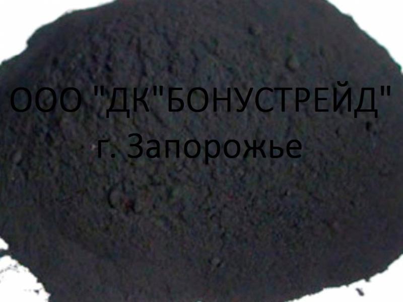 Dye - Industrial dyes