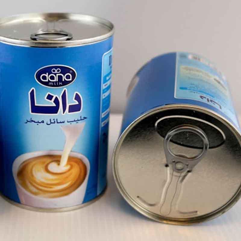 Leite integral evaporado de gordura animal e fácil abertura - Leite DANA integral evaporado em lata de 410g de fácil abertura e com 7,5%