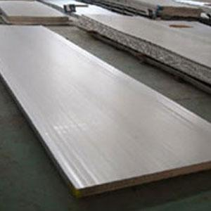 310s stainless steel plate - 310s stainless steel plate stockist, supplier and stockist