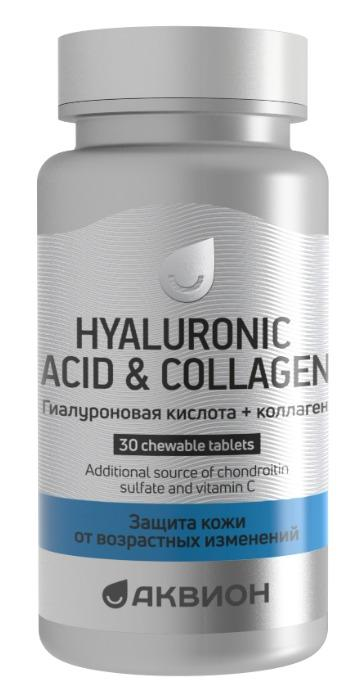 AKVION Hyaluronic acid with collagen -