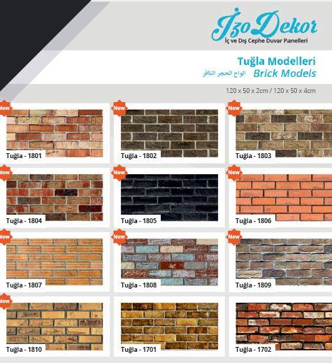 Modern model bricks patterned panels -