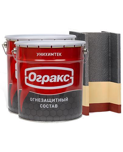 Ograx-ksk-a - null