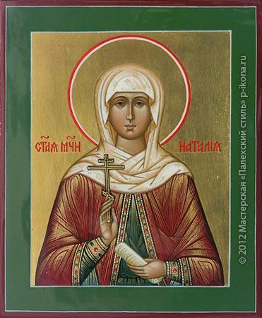 St. Natalia - null