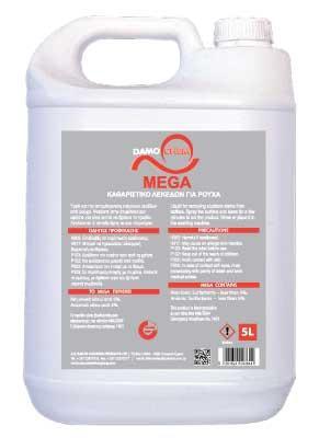 MEGA - Καθαριστικό Λεκέδων για Ρούχα