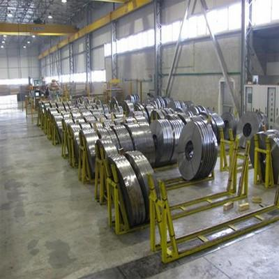 Yugotube factory Serbia - manufacture of steel tubes