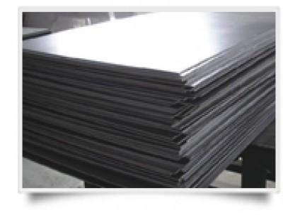 Titanium Plate tubes & pipes - supreme quality titanium sheets.