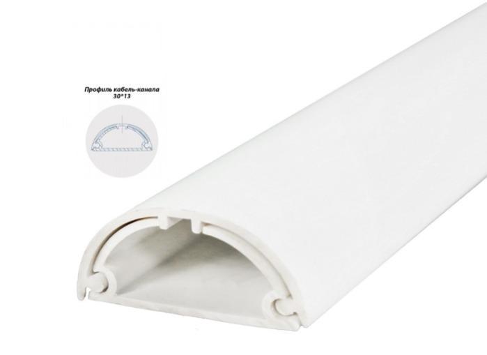 Cable tray Unicor ARCA 30*13 -