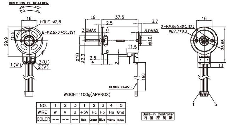 BLDC2838S - Brushless DC Motor