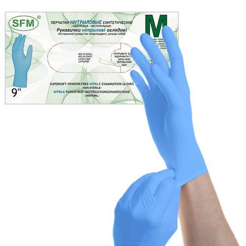 SFM SUPERSOFT Nitril Einweg - Handschuhe puderfrei tex hellblau M (100)