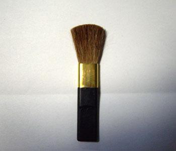 Brush - B11