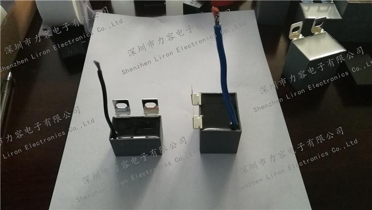 Liron FSN series snubber plastic shell film capacitor - FILM CAPACITOR