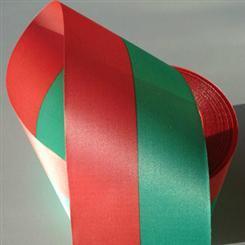Rubans Deuil - Bicolore 75mm