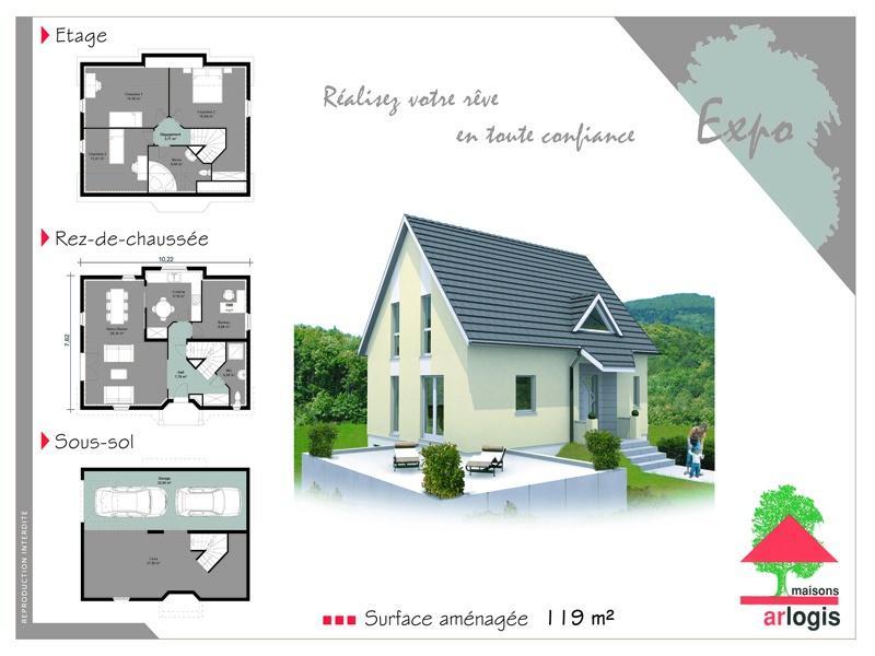 2D - 3D - DESIGN INDUSTRIEL - Design contemporain industriel