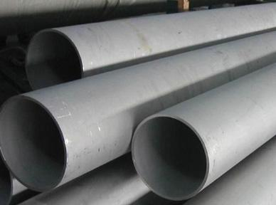 ASTM A312 UNS N08904 stainless steel pipes - ASTM A312 UNS N08904 stainless steel pipe stockist, supplier & exporter