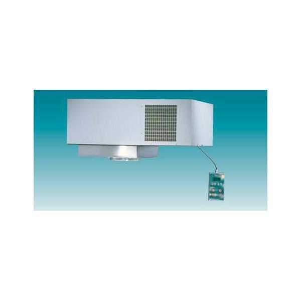 Groupe frigorifique pour chambre froide négative - SFL003Z001