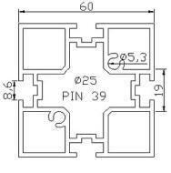 Profilés - carrés - profiles sq-60