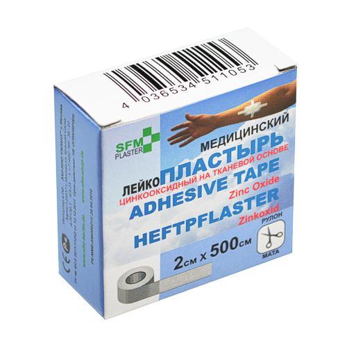 SFM Zink-Oxid Heftpflaster mit Plastikkern - in Box 2cm x 5.0m (1)